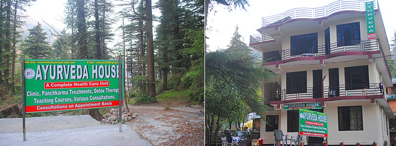 ayurveda house panchakarma in dharamsala